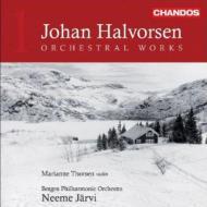 管弦楽曲集第1集(交響曲第1番、ロシア領主たちの入場、『仮面舞踏会』からの組曲、他) ヤルヴィ&ベルゲン・フィル