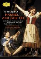 『ヘンゼルとグレーテル』全曲(英語) N.メリル演出、フルトン&メトロポリタン歌劇場、シュターデ、ブレゲン、他(1982 ステレオ)