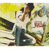 VOICE III 青春の光と影