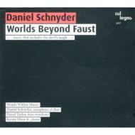 『向こうの世界』、『ファウスト』のためのサウンドトラック シュナイダー、テイラー、ケニー・ドリュー・ジュニア