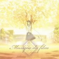 ����Łw�����w�������x�I���W�i���T�E���h�g���b�N �`�Ǒz���y Musique du film�`