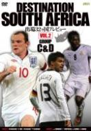 ローチケHMVSports/Destination South Africa Vol.2 Group C & D 出場32ヶ国プレヴュー