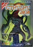 クトゥルフ神話TRPG クトゥルフ2010 ログインテーブルトークRPGシリーズ