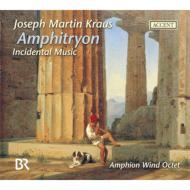 『アムフィトリヨン』(管楽アンサンブル版) アンフィオン管楽八重奏団