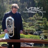 Matthew Van Emmerik: Utaki-sacred Grove