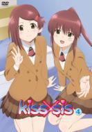 kiss×sis 4 (Blu-ray+特典CD)