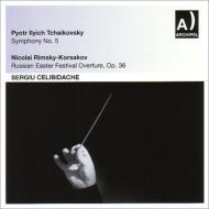 チャイコフスキー:交響曲第5番(RAIミラノ響、1959)、リムスキー=コルサコフ:『ロシアの復活祭』序曲(ベルリン放送響、1945) チェリビダッケ指揮
