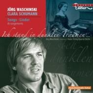 (Vocal & String Quartet)lieder: Waschinski(Male S)Aulos Q
