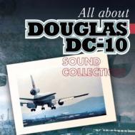 ローチケHMVSound Effects (500-570)/さよならダグラスdc10 All About Douglas Dc10