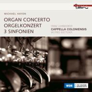 交響曲集、オルガン、ヴィオラと弦楽のための協奏曲 ベトヒャー&カペラ・コロニエンシス、レールンドルファー、U.コッホ