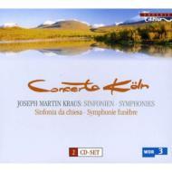 交響曲集 エールハルト&コンチェルト・ケルン(2CD)