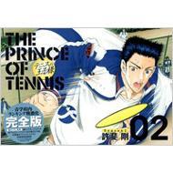 許斐剛/テニスの王子様完全版season1 02