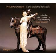 バレエ音楽『騎士と姫君』 スーストロ&ルクセンブルク・フィル