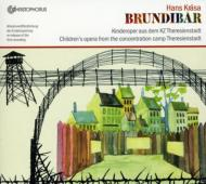 Brundibar: Gruters / Freiburg St Ursula Secondary School O & Cho