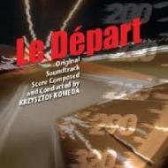 Le Depart & Bariera