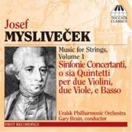 Music For Strings Vol.1-sinfonia Concertanti: G.brain / Uralsk Po