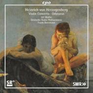 ヴァイオリン協奏曲、交響曲『オデュッセウス』 ヴァーリン、ベールマン&カイザースラウテルン・ドイツ放送フィル