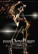 Vol.2: Run Devil Run -Repackage