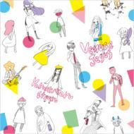 ヴィーナスとジーザス TVアニメ『荒川アンダーザブリッジ』OP主題歌