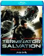 Terminator Salvation Special Edition
