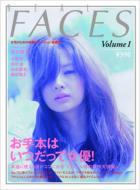 角川メディアハウス/Real Faces Vol.1 カドカワムック