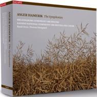 交響曲全集、レクィエム ダウスゴー&ヘルシンボリ響、デンマーク国立放送響(4SACD)