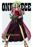 ONE PIECE/One Piece Log Collection Vivi (Ltd)