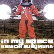 in my space (+DVD)