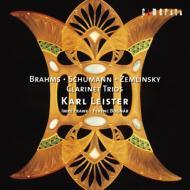 ブラームス:クラリネット三重奏曲、ツェムリンスキー:クラリネット三重奏曲、シューマン:夜に ライスター、ボーグナー、I.フランク