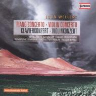 ピアノ協奏曲、ヴァイオリン協奏曲 バビンスキー、フリューヴィリス、エップル&ベルリン放送響