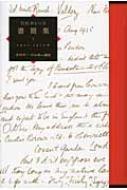 D.H.ロレンス書簡集 1 1901‐1910/6