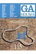HMV&BOOKS online書籍/Gahouses 115 世界の住宅
