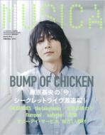 MUSICA 2010年 5月号