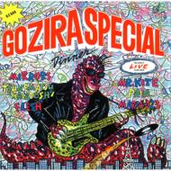 GOZIRA SPECIAL DINNER -GOZIRA RECORDS COMPLETE COLLECTION 1978-1979-