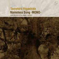Nameless Song -Mono-