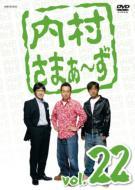 �������܂��`�� vol.22