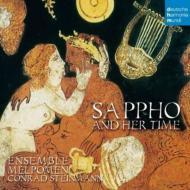 サッフォーの詩による古代ギリシャの音楽 アンサンブル・メルポメン