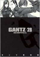 GANTZ 28 ヤングジャンプコミックス