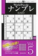 ローチケHMVConceptis/Worldpuzzleナンプレhard Vol.5