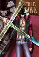 ONE PIECE Jigsaw Puzzle:  The Seven Warlords of the Sea -Dracule Mihawk (300 Pieces)