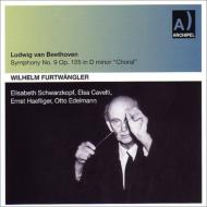 交響曲第9番『合唱』 フルトヴェングラー&フィルハーモニア管(1954)