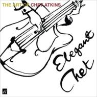 Elegant Chet...the Art Of Chet Atkins