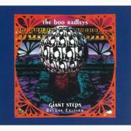 Giant Steps (Expanded)