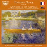 交響曲第2番、交響的パラフレーズ、交響的幻想曲 カルブ&ヴュルッテンベルク・フィル