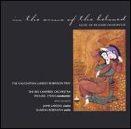 In The Arms Of The Beloved: M.stern / Iris Co Kalichstein-laredo-robinson Trio