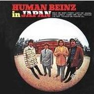 HUMAN BEINZ in JAPAN