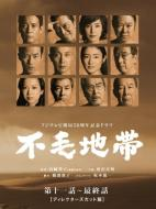 �s�ђn�� DVD-BOX II �i��\��b�`�ŏI�b�j