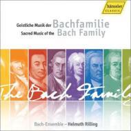 『バッハ一族の宗教音楽』 リリング&シュトゥットガルト・バッハ・コレギウム、シュトゥットガルト・ゲヒンゲン聖歌隊、他(3CD)
