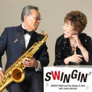 Swingin With 秋元順子