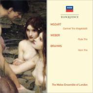 モーツァルト:ケーゲルシュタット・トリオ、ブラームス:ホルン三重奏曲、ヴェーバー:フルート三重奏曲 メロス・アンサンブル